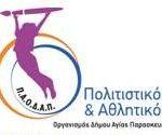 ΠΑΟΔΑΠ logo