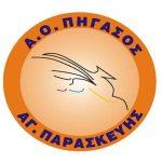 ΠΗΓΑΣΟΣ-logo
