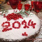 2014_vasilopita