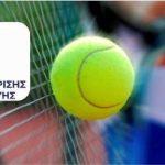 tennis-oaap-logo