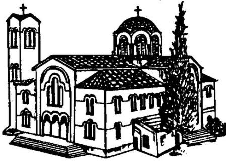 εκκλησία σκίτσο
