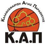 kap_logo_small_47_51