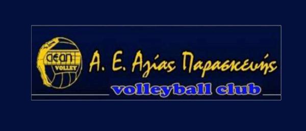 aeap-logo