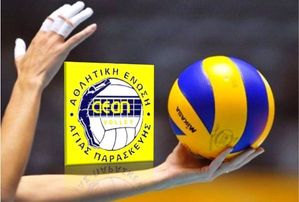 aeap volley2