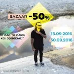 poster-14333792_1156633934410899_2502564993266313418_n